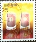 Sellos de Asia - Japón -  Scott#3617g Intercambio 1,25 usd  80 y. 2013