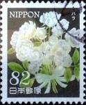 Stamps Japan -  Scott#3667 Intercambio 1,25 usd  82 y. 2014