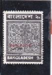 sello : Asia : Bangladesh : Bordado