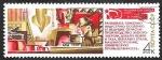 Sellos de Europa - Rusia -  3764 - 24 Congreso del Partido comunista