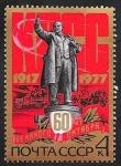 Sellos del Mundo : Europa : Rusia : 4426 - 60 Anivº de la Revolución de Octubre