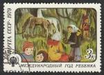 Sellos del Mundo : Europa : Rusia : 4623 - Año internacional del niño