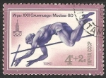 Sellos del Mundo : Europa : Rusia : 4675 - Olimpiadas de Moscu, salto con pértiga