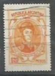 Stamps Argentina -  SCOTT 937