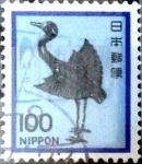 Sellos de Asia - Japón -  Scott#1429 Intercambio 0,20 usd 100 y. 1980
