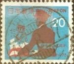 Sellos de Asia - Japón -  Scott#1144 Intercambio 0,20 usd 20 y. 1973
