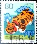 Sellos de Asia - Japón -  Scott#2592 Intercambio 0,40 usd 80 y. 1997