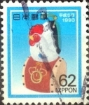 Stamps of the world : Japan :  Scott#2151 Intercambio 0,35 usd 62 y. 1992