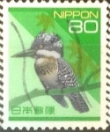 Stamps of the world : Japan :  Scott#2161 Intercambio 0,20 usd 80 y. 1992