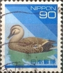 Stamps of the world : Japan :  Scott#2162 Intercambio 0,80 usd 90 y. 1992