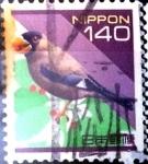 Sellos de Asia - Japón -  Scott#2481 Intercambio 1,60 usd 140 y. 1995