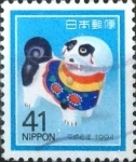 Stamps of the world : Japan :  Scott#2221 Intercambio 0,35 usd 41 y. 1993