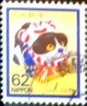 Sellos de Asia - Japón -  Scott#2222 Intercambio 0,35 usd 62 y. 1993
