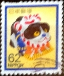 Stamps of the world : Japan :  Scott#2222 Intercambio 0,35 usd 62 y. 1993