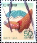 Stamps of the world : Japan :  Scott#2443 Intercambio 0,35 usd 50 y. 1994