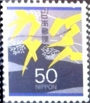Stamps Japan -  Scott#2463 Intercambio 0,35 usd  50 y. 1995