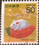 Sellos de Asia - Japón -  Scott#2506 Intercambio 0,35 usd  50 y. 1995