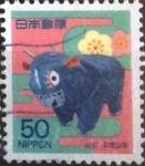 Stamps Japan -  Scott#2550 Intercambio 0,35 usd  50 y. 1996