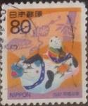 Sellos de Asia - Japón -  Scott#2551 Intercambio 0,40 usd  80 y. 1996