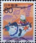 Stamps Japan -  Scott#2551 Intercambio 0,40 usd  80 y. 1996