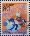 Stamps of the world : Japan :  Scott#2551 Intercambio 0,40 usd  80 y. 1996