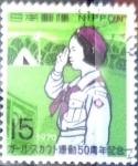Sellos de Asia - Japón -  Scott#1037 Intercambio 0,20 usd  15 y. 1970
