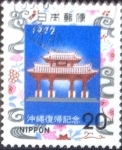 Stamps of the world : Japan :  Scott#1114 Intercambio 0,20 usd  20 y. 1972
