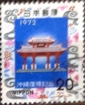 Stamps Japan -  Scott#1114 Intercambio 0,20 usd  20 y. 1972