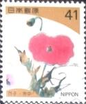 Sellos de Asia - Japón -  Scott#2176 Intercambio 0,35 usd  41 y. 1993