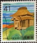Stamps of the world : Japan :  Scott#Z117 Intercambio 0,50 usd  41 y. 1992