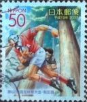 Stamps of the world : Japan :  Scott#Z826 Intercambio 0,65 usd  50 y. 2007