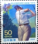 Stamps of the world : Japan :  Scott#2707 Intercambio 0,35 usd  50 y. 1999