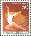 Stamps of the world : Japan :  Scott#Z651 Intercambio 0,65 usd  50 y. 2004