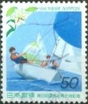 Stamps Japan -  Scott#2631 fjjf Intercambio 0,35 usd  50 y. 1998