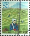 Stamps of the world : Japan :  Scott#Z203 Intercambio 0,50 usd  50 y. 1997