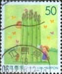 Sellos de Asia - Japón -  Scott#Z356 Intercambio 0,50 usd  50 y. 1999