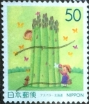 Stamps of the world : Japan :  Scott#Z356 Intercambio 0,50 usd  50 y. 1999