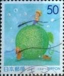 Sellos de Asia - Japón -  Scott#Z357 Intercambio 0,50 usd  50 y. 1999