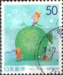 Stamps of the world : Japan :  Scott#Z357 Intercambio 0,50 usd  50 y. 1999