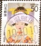 de Asia - Japón -  Scott#Z216 Intercambio 0,50 usd  50 y. 1997