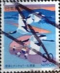 de Asia - Japón -  Scott#Z267 Intercambio 0,50 usd  50 y. 1999