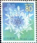 de Asia - Japón -  Scott#Z268 Intercambio 0,75 usd  80 y. 1999