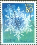 Stamps Japan -  Scott#Z268 Intercambio 0,75 usd  80 y. 1999