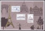 Stamps : Europe : France :  París-Fhilex 2016