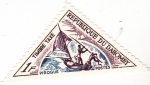 Stamps : Africa : Benin :  Piragua