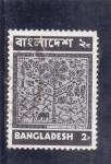 Sellos de Asia - Bangladesh -  Bordado