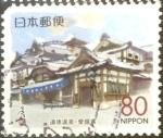 Stamps Japan -  Scott#Z263 Intercambio 0,75 usd  80 y. 1999