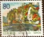 Sellos de Asia - Japón -  Scott#Z264 Intercambio 0,75 usd  80 y. 1999