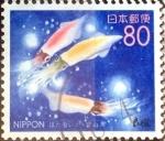 Sellos de Asia - Japón -  Scott#Z287 Intercambio 0,75 usd  80 y. 1999