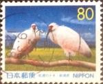 Sellos de Asia - Japón -  Scott#Z334 Intercambio 0,75 usd  80 y. 1999